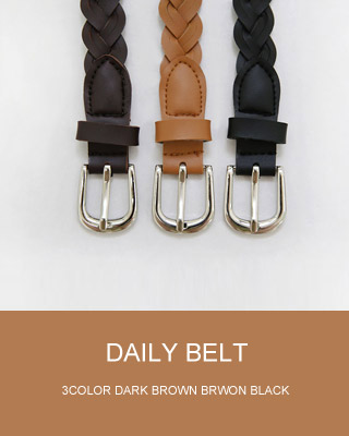 꼬임 belt (3color)